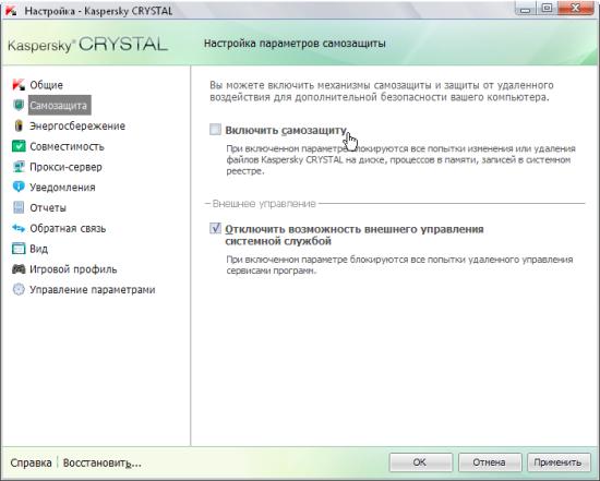Crystal v9
